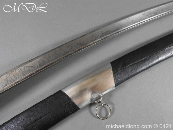 michaeldlong.com 17284 600x450 British Cavalry Officer's Sword with Attack Guard