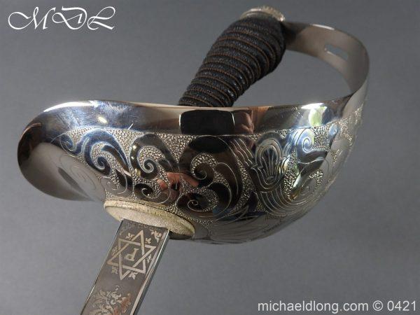 michaeldlong.com 17582 600x450 British 1912 12th Lancers Officer's Sword