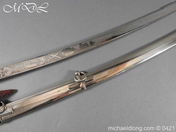 michaeldlong.com 17779 600x450 General Officer's Mameluke Sword