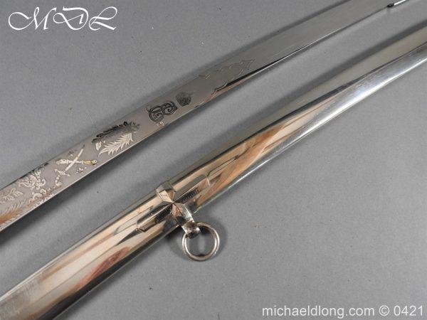 michaeldlong.com 17783 600x450 General Officer's Mameluke Sword
