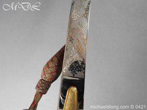 michaeldlong.com 17796 300x225 General Officer's Mameluke Sword