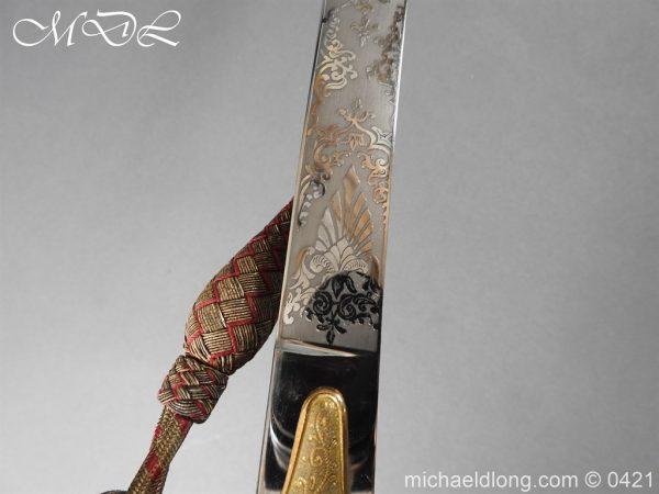 michaeldlong.com 17796 600x450 General Officer's Mameluke Sword