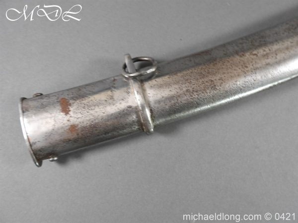michaeldlong.com 18059 600x450 1796 Light Cavalry Sword by Osborn