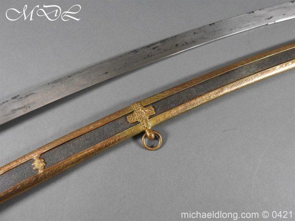 michaeldlong.com 18299 600x450 15th Kings Hussars Mameluke Sword