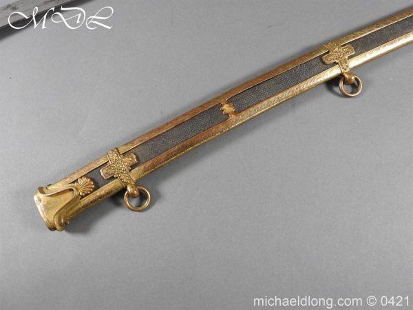 michaeldlong.com 18307 600x450 15th Kings Hussars Mameluke Sword