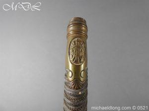 michaeldlong.com 19032 300x225 Prussian Wurttenburg 1889 Infantry Officer's Sword