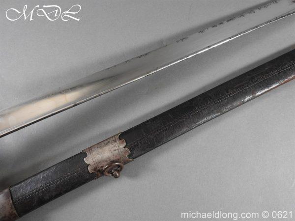 michaeldlong.com 19502 600x450 Highland Regiments 1857 Drummers Sword