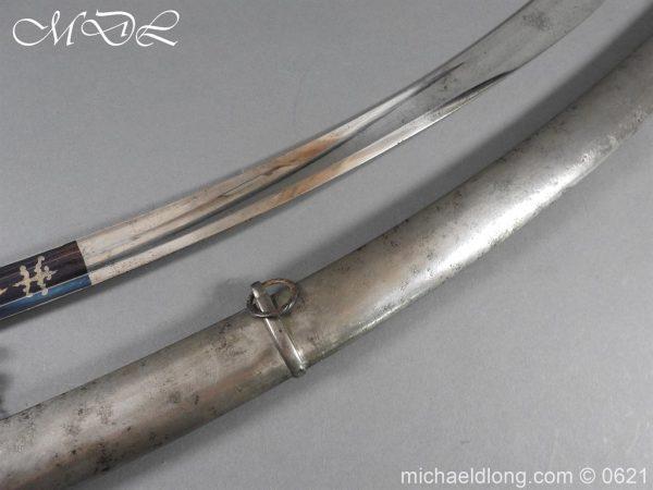 michaeldlong.com 19588 600x450 Georgian Blue & Gilt 1796 Officer's Sword
