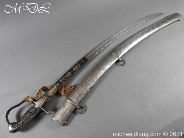 michaeldlong.com 19590 600x450 Georgian Blue & Gilt 1796 Officer's Sword