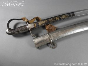 michaeldlong.com 19591 300x225 Georgian Blue & Gilt 1796 Officer's Sword