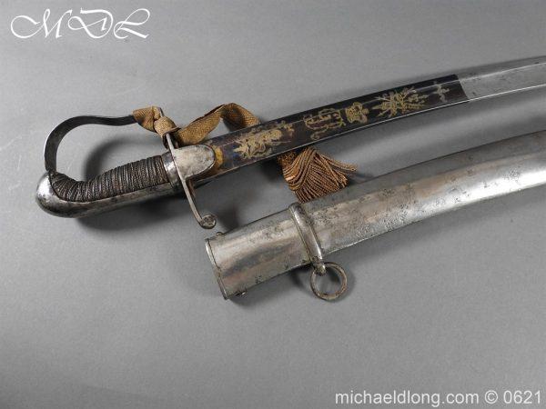 michaeldlong.com 19591 600x450 Georgian Blue & Gilt 1796 Officer's Sword