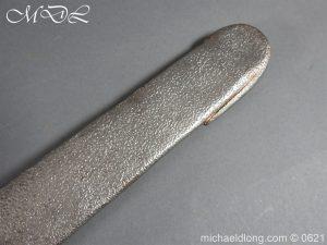 michaeldlong.com 19653 300x225 Heavy Cavalry British Officer's 1796 Undress Sword