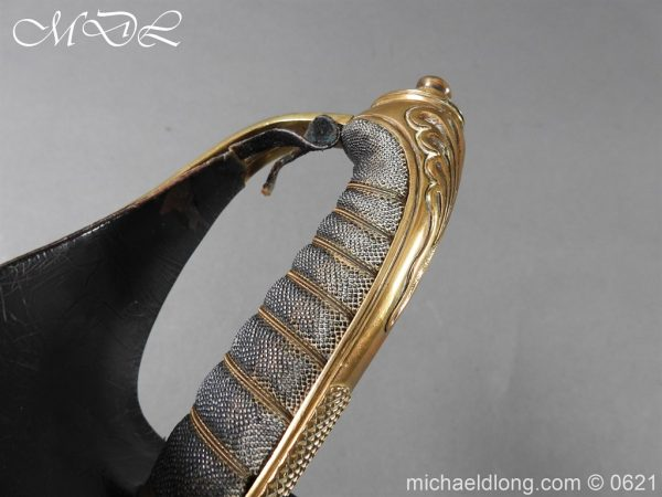 michaeldlong.com 19727 600x450 Victorian British General Officer's Sword