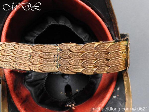 michaeldlong.com 20173 600x450 Inniskilling 1817 Dragoons Helmet