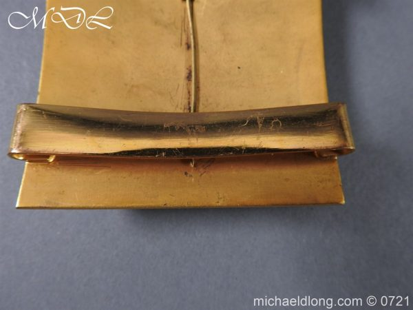 michaeldlong.com 20555 600x450 Royal Horse Guards Shoulder Belt Plate