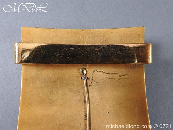 michaeldlong.com 20556 600x450 Royal Horse Guards Shoulder Belt Plate