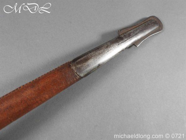 michaeldlong.com 20691 600x450 10th Hussars 1912 Officer's Sword by Wilkinson