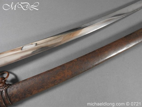 michaeldlong.com 21055 600x450 Japanese Officer's WW2 Sword