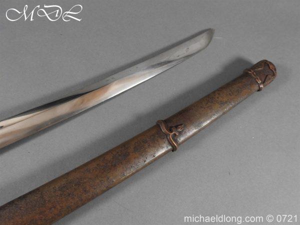 michaeldlong.com 21056 600x450 Japanese Officer's WW2 Sword