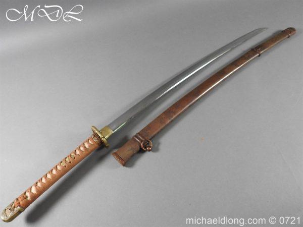 michaeldlong.com 21057 600x450 Japanese Officer's WW2 Sword
