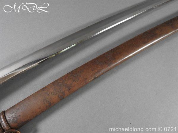michaeldlong.com 21059 600x450 Japanese Officer's WW2 Sword