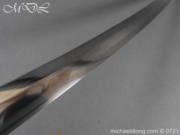 michaeldlong.com 21065 600x450 Japanese Officer's WW2 Sword