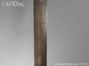 michaeldlong.com 21080 300x225 Japanese Officer's WW2 Sword