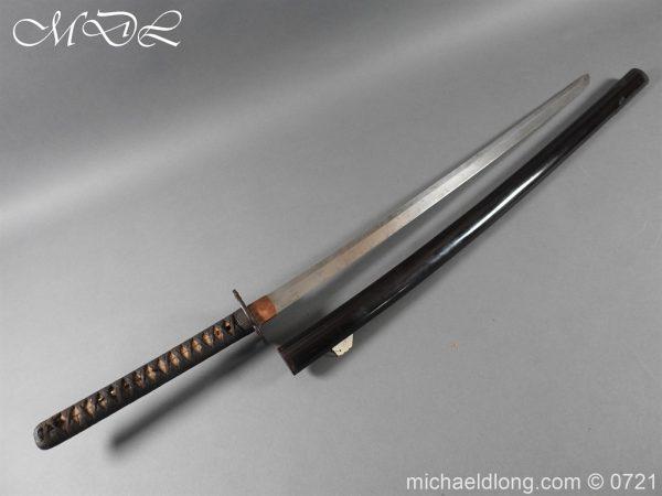 michaeldlong.com 21081 600x450 Japanese Sword