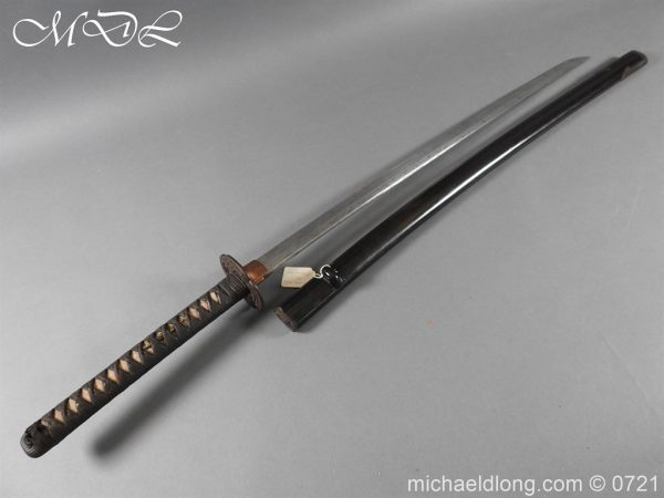 michaeldlong.com 21085 600x450 Japanese Sword