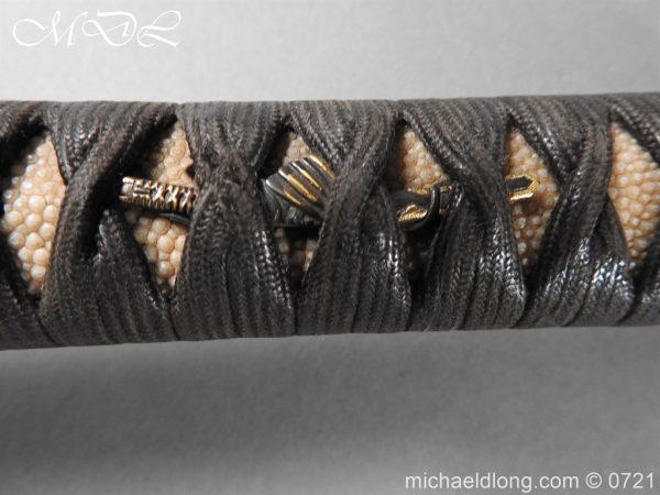 michaeldlong.com 21104 600x450 Japanese Sword