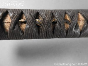 michaeldlong.com 21107 300x225 Japanese Sword