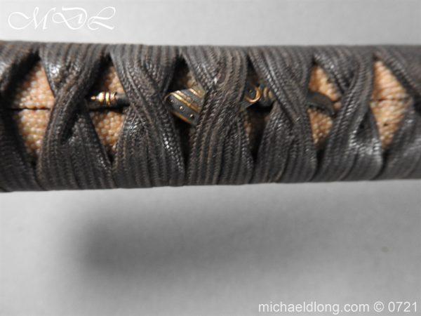 michaeldlong.com 21107 600x450 Japanese Sword