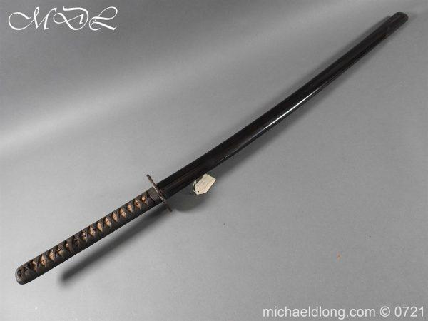 michaeldlong.com 21113 600x450 Japanese Sword