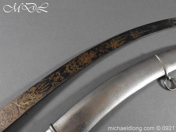 michaeldlong.com 21489 600x450 1796 British Officer's Sword