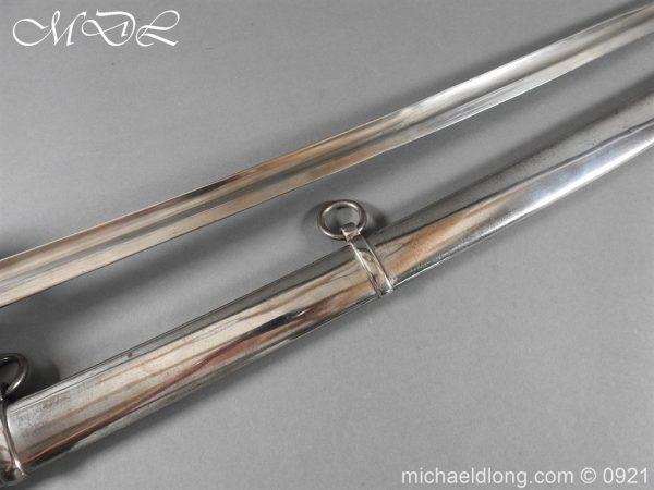 michaeldlong.com 21580 600x450 British 1864 Cavalry Trooper's Sword