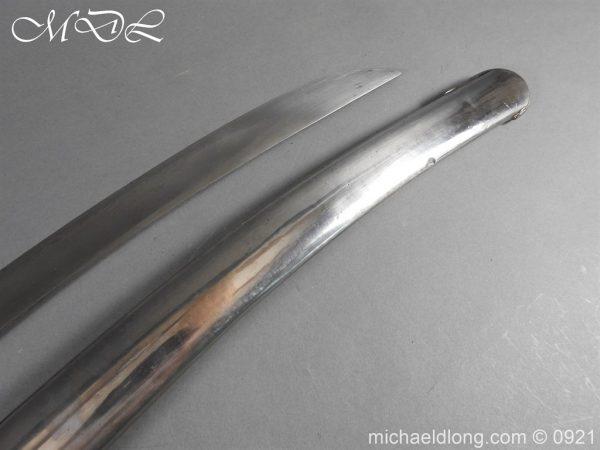 michaeldlong.com 21609 600x450 Troopers 1796 Light Cavalry Sword