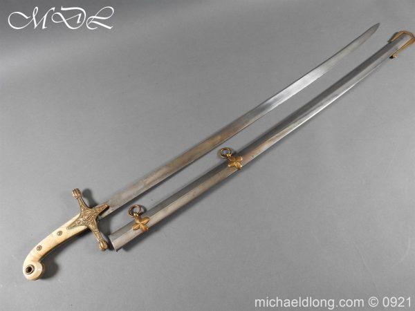 michaeldlong.com 21625 600x450 15th Hussars Officer's Mameluke