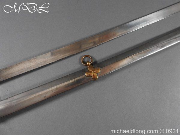 michaeldlong.com 21627 600x450 15th Hussars Officer's Mameluke
