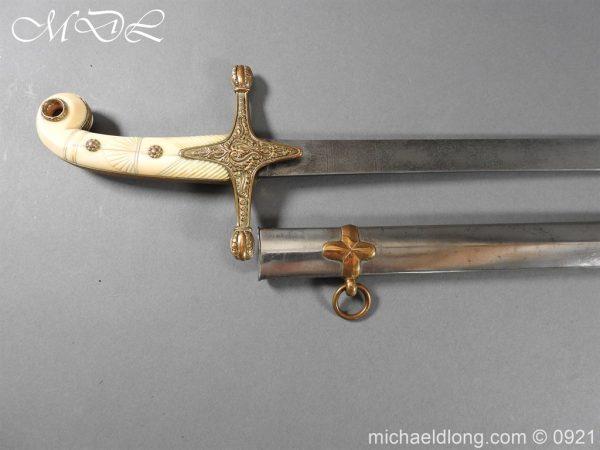 michaeldlong.com 21630 600x450 15th Hussars Officer's Mameluke