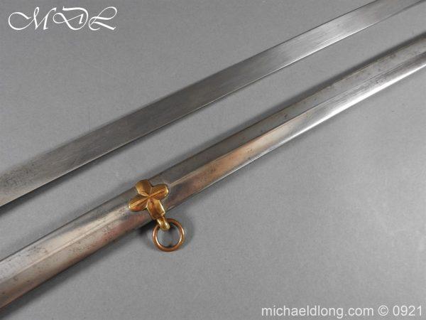 michaeldlong.com 21631 600x450 15th Hussars Officer's Mameluke