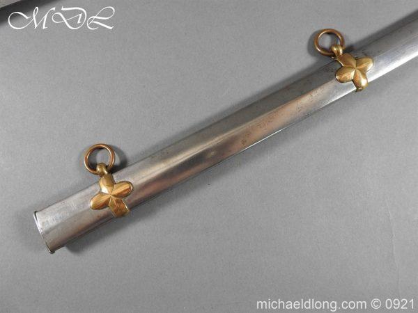 michaeldlong.com 21633 600x450 15th Hussars Officer's Mameluke
