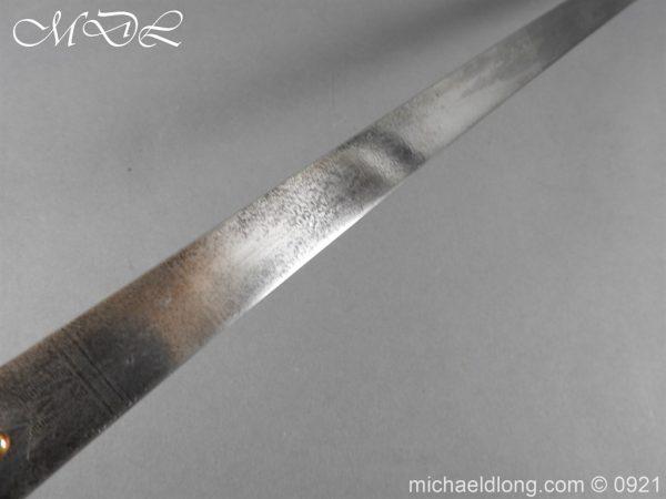 michaeldlong.com 21639 600x450 15th Hussars Officer's Mameluke