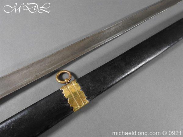 michaeldlong.com 21788 600x450 British 1788 Officer's Sword by Gill