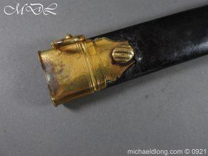 michaeldlong.com 21797 300x225 British 1788 Officer's Sword by Gill