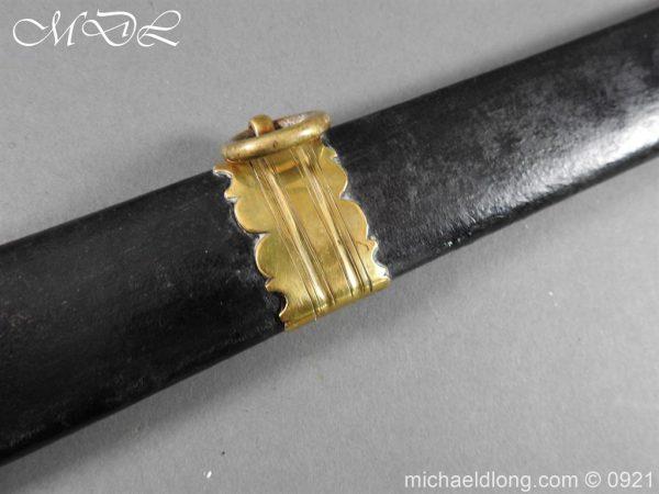 michaeldlong.com 21798 600x450 British 1788 Officer's Sword by Gill