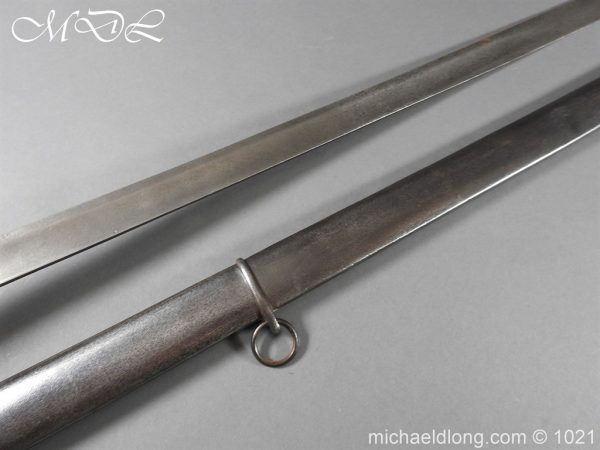 michaeldlong.com 22382 600x450 Royal Horse Guards Trooper Sword